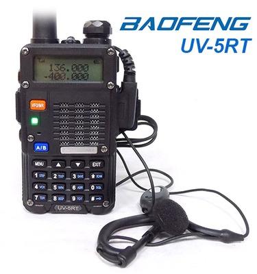 Радиостанция Baofeng UV-5RT двухдиапазонная 130-177/400-521 МГц, дальнобойная. 5 Вт, усиленный корпус.