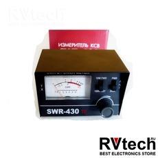 Optim Измеритель КСВ и мощности SWR-430, Купить Optim Измеритель КСВ и мощности SWR-430 в магазине РадиоВидео.рф, Optim
