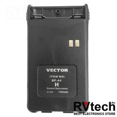 Аккумулятор  BP-44 H для рации Vector VT-44H / Master, Купить Аккумулятор  BP-44 H для рации Vector VT-44H / Master в магазине РадиоВидео.рф, Vector