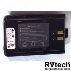 Аккумулятор для RACIO R300 LiIon 7,2В 1600 мА/ч, Купить Аккумулятор для RACIO R300 LiIon 7,2В 1600 мА/ч в магазине РадиоВидео.рф, Racio