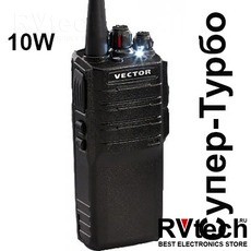 Рация Vector VT-80 ST (SUPER TURBO), Купить Рация Vector VT-80 ST (SUPER TURBO) в магазине РадиоВидео.рф, Рации Vector VT (Россия)