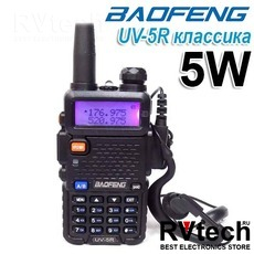 Baofeng UV-5R 5W Классика, Купить Baofeng UV-5R 5W Классика в магазине РадиоВидео.рф, Рации Baofeng Китай