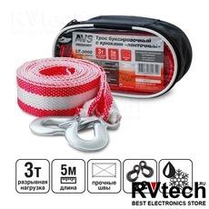 Трос буксировочный с крюками AVS LT-3000 (3т. 5м.) в сумке, Купить Трос буксировочный с крюками AVS LT-3000 (3т. 5м.) в сумке в магазине РадиоВидео.рф, Аварийные принадлежности