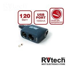 Разветвитель прикуривателя 12/24V (на 3 выхода + USB) AVS CS311U, Купить Разветвитель прикуривателя 12/24V (на 3 выхода + USB) AVS CS311U в магазине РадиоВидео.рф, Разветвители, удлинители