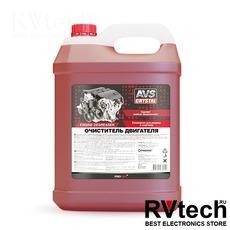 Очиститель двигателя (концентрат) 5 л AVS AVK-658, Купить Очиститель двигателя (концентрат) 5 л AVS AVK-658 в магазине РадиоВидео.рф, Автохимия и косметика