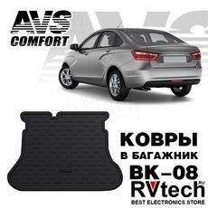 Коврик в багажник 3D Lada Vesta SD (2015-) AVS BK-08, Купить Коврик в багажник 3D Lada Vesta SD (2015-) AVS BK-08 в магазине РадиоВидео.рф, Коврики автомобильные