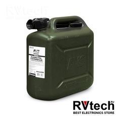 Канистра для топлива (пластик) 10л (тёмно-зелёная) AVS TPK-Z 10, Купить Канистра для топлива (пластик) 10л (тёмно-зелёная) AVS TPK-Z 10 в магазине РадиоВидео.рф, Аварийные принадлежности