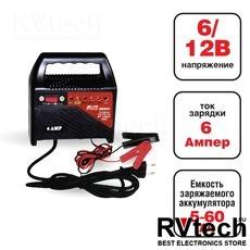 Зарядное устройство для автомобильного аккумулятора AVS BT-1206T (6A) 6/12V, Купить Зарядное устройство для автомобильного аккумулятора AVS BT-1206T (6A) 6/12V в магазине РадиоВидео.рф, Зарядные устройства для АКБ