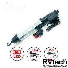 Светильник переносной AVS CD306A (30LED) 220/12V (акб), Купить Светильник переносной AVS CD306A (30LED) 220/12V (акб) в магазине РадиоВидео.рф, Светотехника