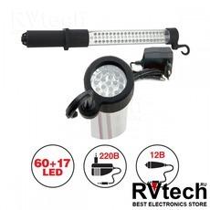 Светильник переносной AVS CD605D (60+17LED) 220/12B(акб), Купить Светильник переносной AVS CD605D (60+17LED) 220/12B(акб) в магазине РадиоВидео.рф, Светотехника