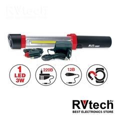 Переносной светильник AVS CD807 COB 220/12В (акб), Купить Переносной светильник AVS CD807 COB 220/12В (акб) в магазине РадиоВидео.рф, Светотехника