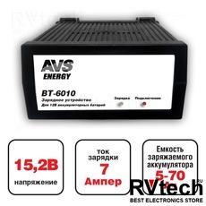 Зарядное устройство для автомобильного аккумулятора AVS BT-6010 (7A) 12V, Купить Зарядное устройство для автомобильного аккумулятора AVS BT-6010 (7A) 12V в магазине РадиоВидео.рф, Зарядные устройства для АКБ