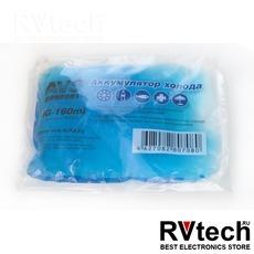 Аккумулятор холода AVS IG-160ml (мягкий), Купить Аккумулятор холода AVS IG-160ml (мягкий) в магазине РадиоВидео.рф, Автохолодильники и термосумки