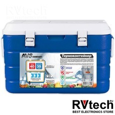 Термоконтейнер AVS IB-40, Купить Термоконтейнер AVS IB-40 в магазине РадиоВидео.рф, Автохолодильники и термосумки