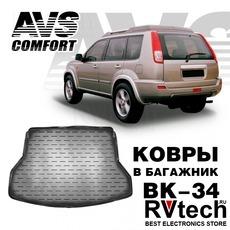 Коврик в багажник 3D Nissan X-Trail (T32) (2014-) AVS BK-34, Купить Коврик в багажник 3D Nissan X-Trail (T32) (2014-) AVS BK-34 в магазине РадиоВидео.рф, Коврики автомобильные