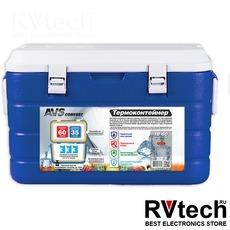 Термоконтейнер AVS IB-60, Купить Термоконтейнер AVS IB-60 в магазине РадиоВидео.рф, Автохолодильники и термосумки
