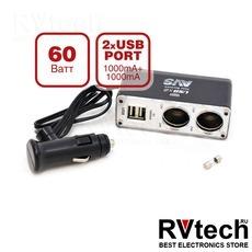 Разветвитель прикуривателя 12/24V (на 2 выхода + 2 USB) AVS CS219U, Купить Разветвитель прикуривателя 12/24V (на 2 выхода + 2 USB) AVS CS219U в магазине РадиоВидео.рф, Разветвители, удлинители