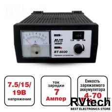 Зарядное устройство для автомобильного аккумулятора AVS BT-6020 (7A) 6/12V, Купить Зарядное устройство для автомобильного аккумулятора AVS BT-6020 (7A) 6/12V в магазине РадиоВидео.рф, Зарядные устройства для АКБ