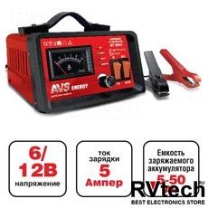 Зарядное устройство для автомобильного аккумулятора AVS BT-6023 (5A) 6/12V, Купить Зарядное устройство для автомобильного аккумулятора AVS BT-6023 (5A) 6/12V в магазине РадиоВидео.рф, Зарядные устройства для АКБ