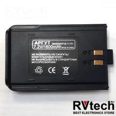 Аккумулятор Аргут А-43 для рации Аргут, стандартный аккумулятор, Купить Аккумулятор Аргут А-43 для рации Аргут, стандартный аккумулятор в магазине РадиоВидео.рф, Аргут