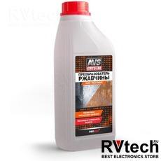 Преобразователь ржавчины 1 л AVS AVK-187, Купить Преобразователь ржавчины 1 л AVS AVK-187 в магазине РадиоВидео.рф, Автохимия и косметика