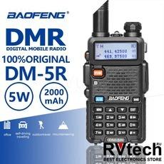 Рация Baofeng DM-5R Tier 1 & Tier 2 (Точно работает с 2-мя слотами ), Купить Рация Baofeng DM-5R Tier 1 & Tier 2 (Точно работает с 2-мя слотами ) в магазине РадиоВидео.рф, Рации Baofeng Китай