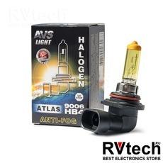 Галогенная лампа AVS ATLAS ANTI-FOG BOX желтый HB4/9006.12V.55W (1шт.), Купить Галогенная лампа AVS ATLAS ANTI-FOG BOX желтый HB4/9006.12V.55W (1шт.) в магазине РадиоВидео.рф, AVS ATLAS ANTI-FOG