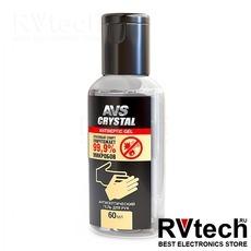 Гель для рук (антибактериальный) 60 мл AVS AVK-049, Купить Гель для рук (антибактериальный) 60 мл AVS AVK-049 в магазине РадиоВидео.рф, Автохимия и косметика