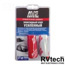 Клей эпоксидный (суперпрочный) 80 г AVS AVK-129, Купить Клей эпоксидный (суперпрочный) 80 г AVS AVK-129 в магазине РадиоВидео.рф, Автохимия и косметика