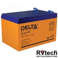 DELTA HR 12-51 W - Аккумулятор для UPS. 12 V, 12 A, Купить DELTA HR 12-51 W - Аккумулятор для UPS. 12 V, 12 A в магазине РадиоВидео.рф, Delta HR