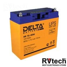 DELTA HR 12-80 W - Аккумулятор для UPS. 12 V, 20 A, Купить DELTA HR 12-80 W - Аккумулятор для UPS. 12 V, 20 A в магазине РадиоВидео.рф, Delta HR