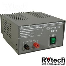 Optim PS-15 Блок питания 220В - 12В, Купить Optim PS-15 Блок питания 220В - 12В в магазине РадиоВидео.рф, Optim