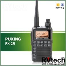Рация PUXING PX-2R VHF, Купить Рация PUXING PX-2R VHF в магазине РадиоВидео.рф, Puxing