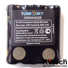 Аккумулятор Motorola IXNN4002B - копия TurboSky IXNN4002B, Купить Аккумулятор Motorola IXNN4002B - копия TurboSky IXNN4002B в магазине РадиоВидео.рф, Motorola