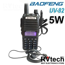 Baofeng UV-82 5W. АКБ: 2800 mAh, 2*PTT рация, Купить Baofeng UV-82 5W. АКБ: 2800 mAh, 2*PTT рация в магазине РадиоВидео.рф, Рации Baofeng Китай
