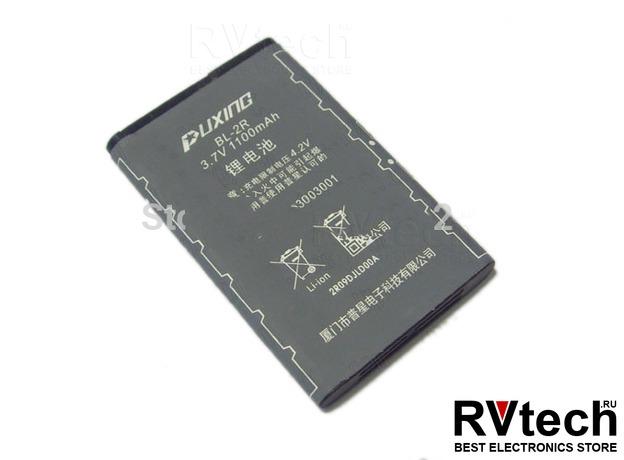 АКБ для рации Puxing BL-2R 1100 mAh, Купить АКБ для рации Puxing BL-2R 1100 mAh в магазине РадиоВидео.рф, Puxing