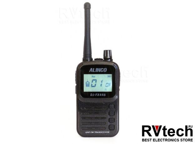 Рация ALINCO DJ-FX446  оригинал с доставкой по России, Купить Рация ALINCO DJ-FX446  оригинал с доставкой по России в магазине РадиоВидео.рф, Analog Alinco