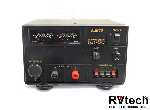 Блок питания ALINCO DM-340MV оригинал с доставкой по России, Купить Блок питания ALINCO DM-340MV оригинал с доставкой по России в магазине РадиоВидео.рф, Блок питания Alinco