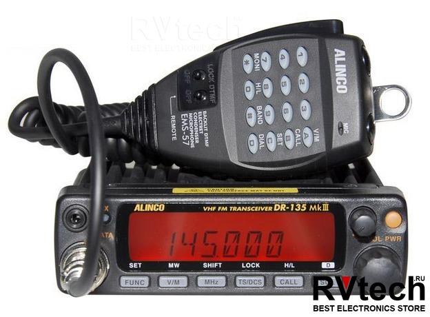 Рация автомобильная ALINCO DR-135T MKIII оригинал с доставкой по России, Купить Рация автомобильная ALINCO DR-135T MKIII оригинал с доставкой по России в магазине РадиоВидео.рф, UHF/VHF Alinco