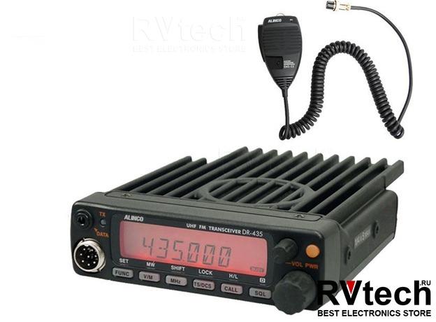 Рация автомобильная ALINCO DR-435FX   оригинал с доставкой по России, Купить Рация автомобильная ALINCO DR-435FX   оригинал с доставкой по России в магазине РадиоВидео.рф, UHF/VHF Alinco