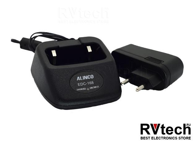 Зарядное устройство ALINCO EDC-168 оригинал с доставкой по России, Купить Зарядное устройство ALINCO EDC-168 оригинал с доставкой по России в магазине РадиоВидео.рф, Зарядное устройство Alinco
