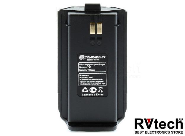 Аккумулятор Comrade R7 для рации Comrade R7, Купить Аккумулятор Comrade R7 для рации Comrade R7 в магазине РадиоВидео.рф, Comrade