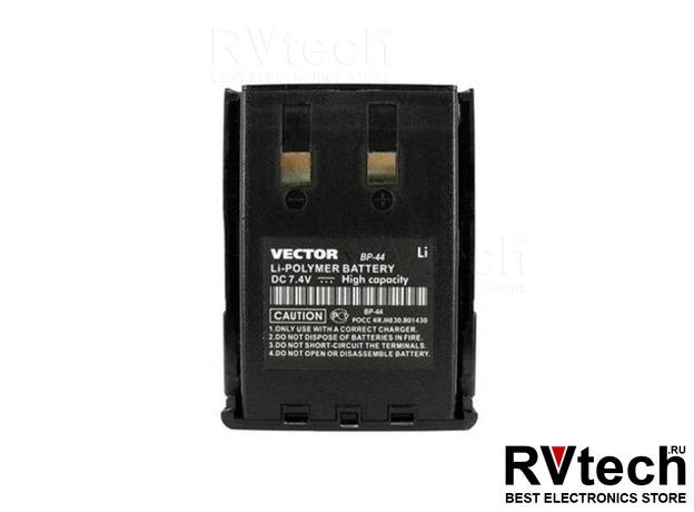 Аккумулятор  BP-44 L для рации Vector VT-44 Military/PRO, Купить Аккумулятор  BP-44 L для рации Vector VT-44 Military/PRO в магазине РадиоВидео.рф, Vector
