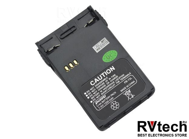 АКБ для рации Puxing-888K (PB-72L) 1200mAh, Купить АКБ для рации Puxing-888K (PB-72L) 1200mAh в магазине РадиоВидео.рф, Puxing
