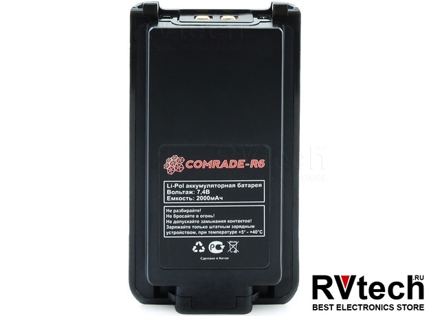 Аккумулятор Comrade R6 для рации Comrade R6, Купить Аккумулятор Comrade R6 для рации Comrade R6 в магазине РадиоВидео.рф, Comrade