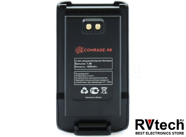 Аккумулятор Comrade R8 для рации Comrade R8, Купить Аккумулятор Comrade R8 для рации Comrade R8 в магазине РадиоВидео.рф, Comrade
