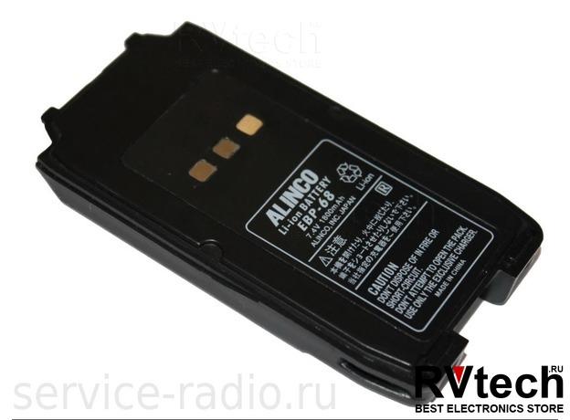 Аккумулятор ALINCO EBP-68 оригинал с доставкой по России, Купить Аккумулятор ALINCO EBP-68 оригинал с доставкой по России в магазине РадиоВидео.рф, Аккумулятор Alinco
