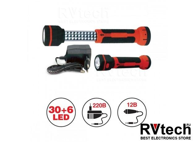 Светильник переносной AVS CD826 (30LED+6LED) 220/12В (акб), Купить Светильник переносной AVS CD826 (30LED+6LED) 220/12В (акб) в магазине РадиоВидео.рф, Светотехника
