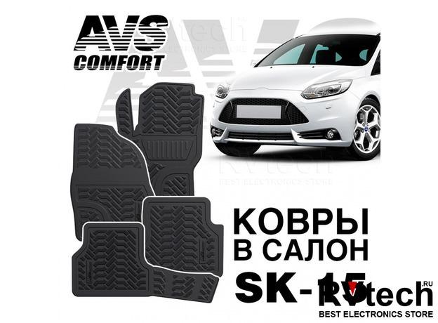 Ковры в салон 3D Ford Focus III (2011-) AVS SK-15 (4 предм.), Купить Ковры в салон 3D Ford Focus III (2011-) AVS SK-15 (4 предм.) в магазине РадиоВидео.рф, Коврики автомобильные