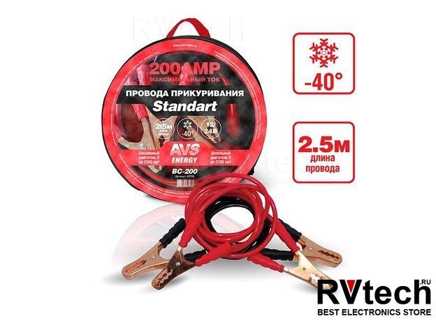 Провода прикуривания AVS Standart BC-200 (2,5 метра) 200А, Купить Провода прикуривания AVS Standart BC-200 (2,5 метра) 200А в магазине РадиоВидео.рф, Аварийные принадлежности